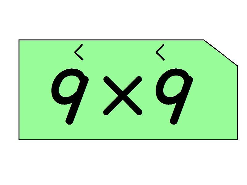 %e5%bc%8f%e3%82%ab%e3%83%bc%e3%83%89%ef%bc%99%e3%81%ae%e3%81%a0%e3%82%93_p17_4sfc2uo0_