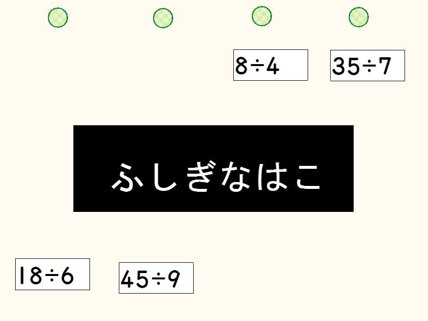 %e3%82%8f%e3%82%8a%e3%81%95%e3%82%93%e3%81%ae%e3%81%8d%e3%81%be%e3%82%8a3_p1_5sscnzl0_
