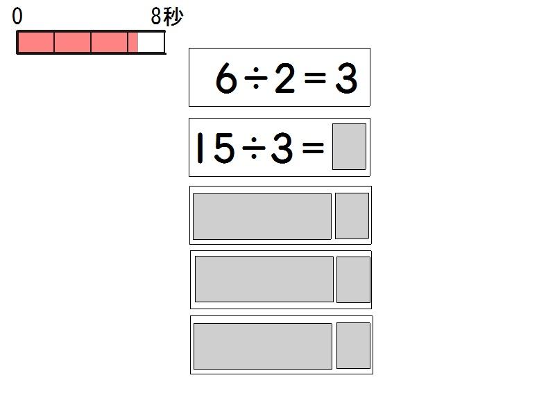 %e3%82%8f%e3%82%8a%e7%ae%97%e3%83%95%e3%83%a9%e3%83%83%e3%82%b7%e3%83%a5%e3%82%ab%e3%83%bc%e3%83%89(%e3%82%bf%e3%82%a4%e3%83%9e%e3%83%bc%e4%bb%98)_p1_5v4zgoc0_