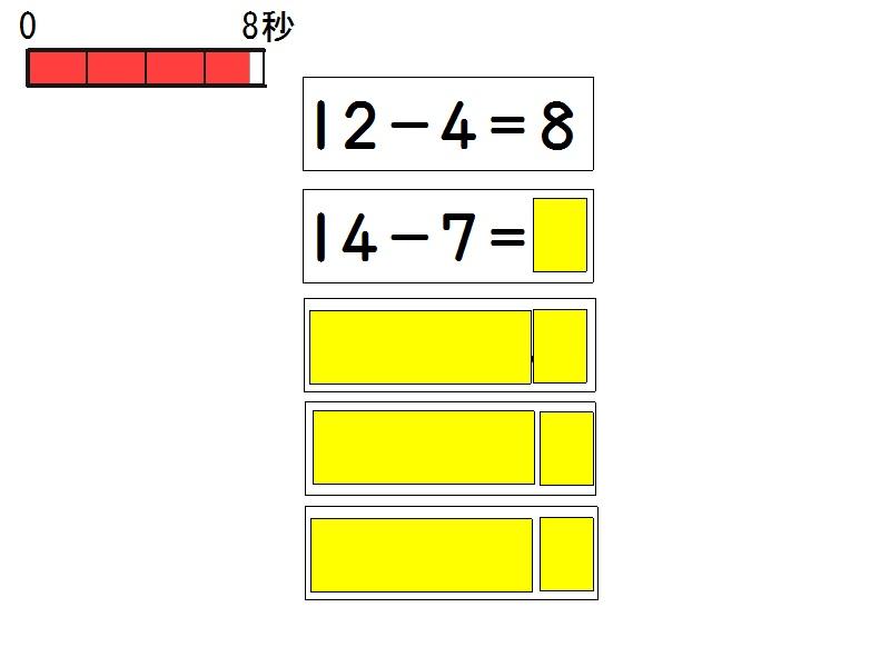 %e3%81%b2%e3%81%8d%e7%ae%97%e3%83%95%e3%83%a9%e3%83%83%e3%82%b7%e3%83%a5%e3%82%ab%e3%83%bc%e3%83%89(%e3%82%bf%e3%82%a4%e3%83%9e%e3%83%bc%e4%bb%98)_p3_62f5d8d0_