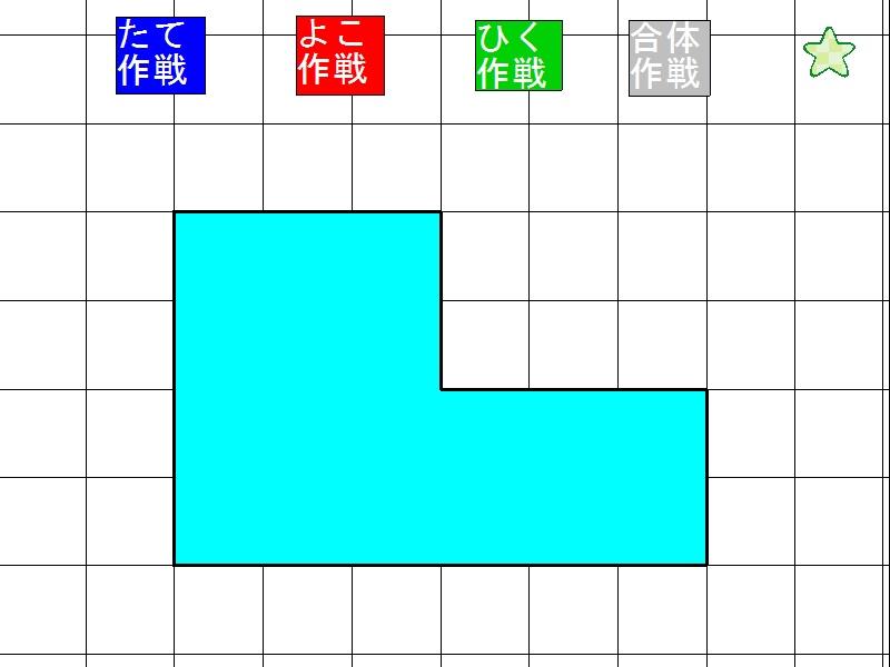 %e8%a4%87%e5%90%88%e5%9b%b3%e5%bd%a2(%ef%bc%a2%e8%a6%8f%e6%ba%96%e9%81%94%e3%81%97%e3%81%aa%e3%81%84%e5%a0%b4%e5%90%88)_p1_79vquxt0_
