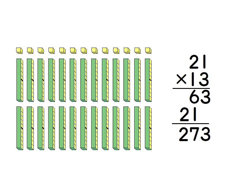 21%c3%9713%e3%81%ae%e5%9b%b35_p3_7gebpuo0_