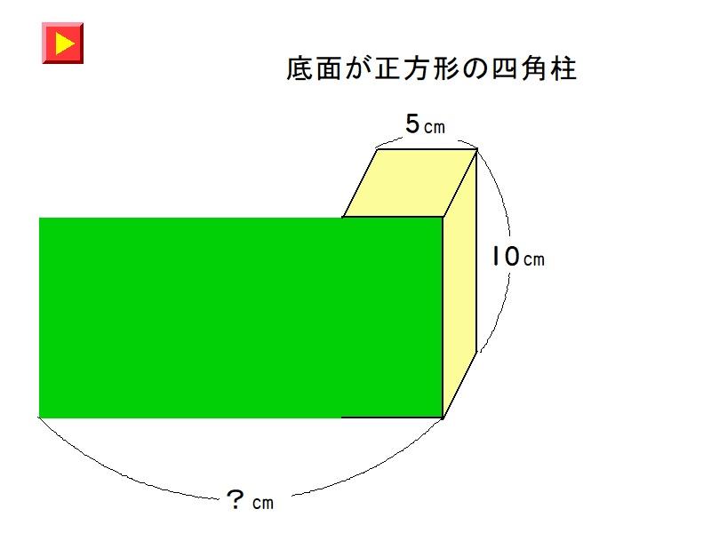 %e8%a7%92%e6%9f%b1%e3%81%ae%e5%81%b4%e9%9d%a2%e3%81%ae%e6%a8%aa%e3%81%ae%e9%95%b7%e3%81%95(2020%e5%85%a8%e5%9b%bd%e5%ad%a6%e5%8a%9b%e5%ad%a6%e7%bf%92%e7%8a%b6%e6%b3%81%e8%aa%bf%e6%9f%bb2-2)_p1_8egf3cm0_
