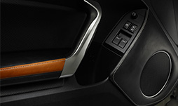 Scion FR-S RS 2.0 - Exclusive Camel Interior Trim