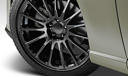 Scion FR-S RS 2.0 - TRD Forged Alloy Wheels
