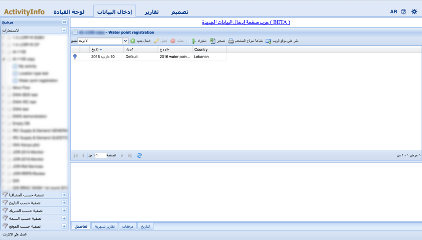 New translations: Arabic, Spanish and Dutch