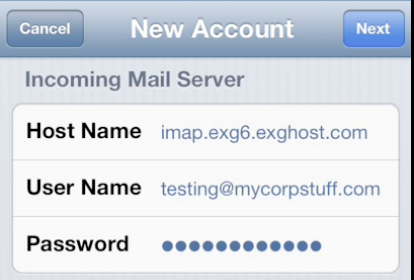 Incoming Mail Server