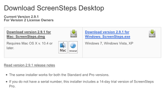 Download ScreenSteps Desktop Client