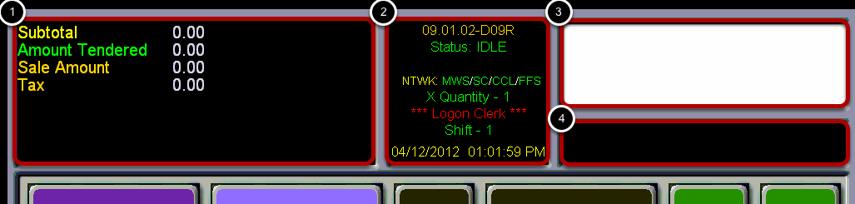 Main Screen