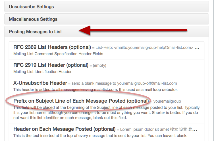 Click on the Posting Messages To List section to expose the field to update