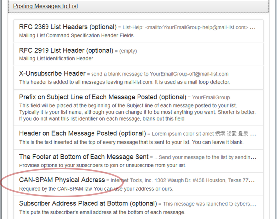 """Click on """"CAN-SPAM Physical Address"""" under """"Posting Messages to List"""":"""
