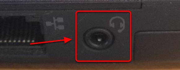 Lydkablet skal ind i siden på din bærbare i dette stik