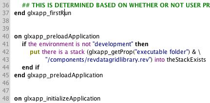 Load revDataGridLibrary.rev Stack
