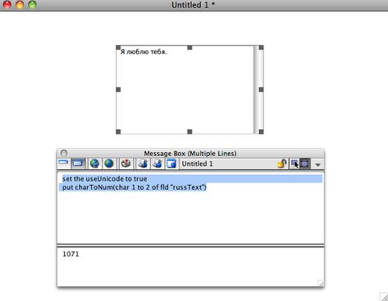 Step 3: Using the useUnicode property