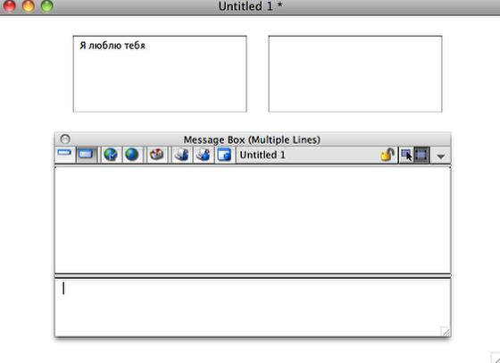 Step 4: Using the UnicodeText property