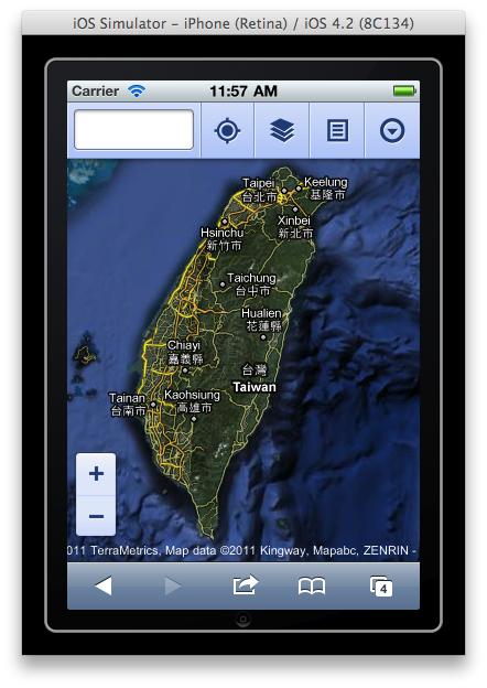 Launching Google Maps