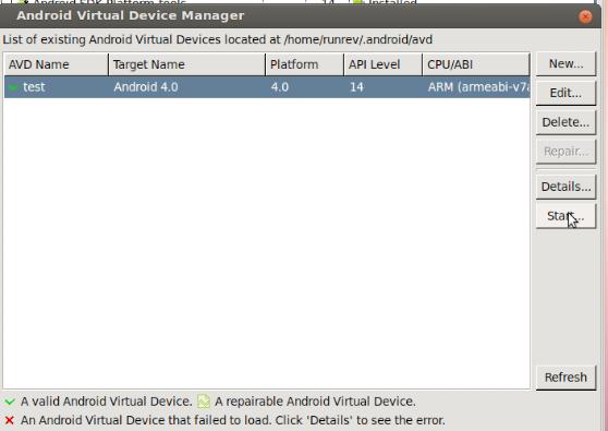 Starting the Virtual Device Simulator