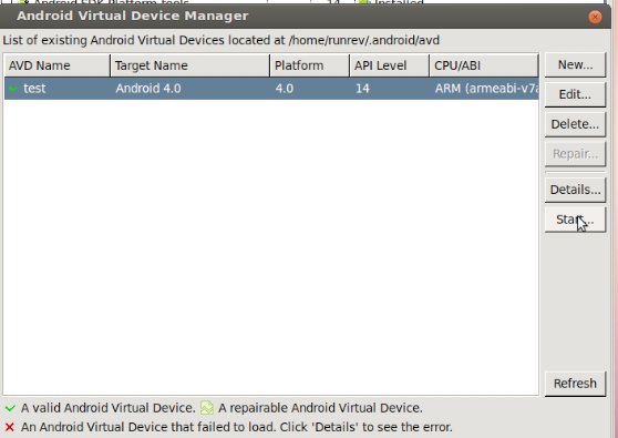 Starting the Virtual Device Simulator