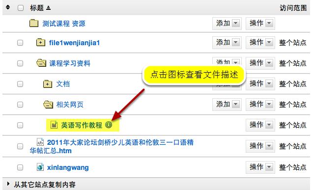 资源中的HTML页面视图。