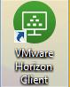Image of the VMware Horizon client desktop shortcut