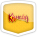 Kahlua_badge