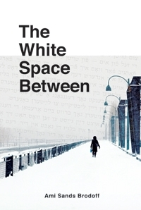 Whitespace_small