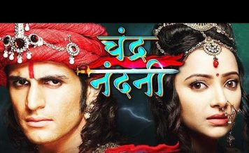 chandra nandini episode 1 , chandra nandini episode 1 download , chandra nandini episode 1 online