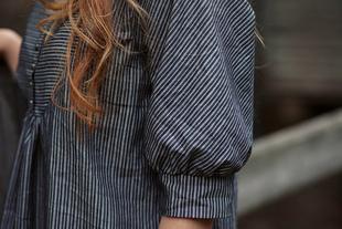 Esme Top Sewing Pattern Photo
