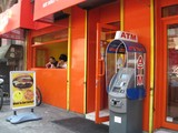 Bill Aims to Make ATMs Safer by Requiring Permits and Surveillance Cameras for Sidewalk ATMs