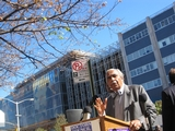 300,000 Upper Manhattanites Would Suffer if Health Care Reform is Repealed, Rangel Says