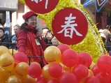 Lunar New Year Parade Brings Thousands to Chinatown