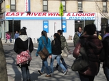 East Harlem Officials Want Liquor Store Near School Closed