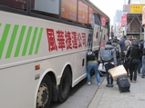 City Council Committee Pushes for Legislation to Regulate Chinatown Buses
