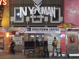 East Village Coffee Shop to Brew on 34th Street