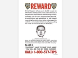 Police Offer Reward for Tips on Inwood Hill Park Sexual Attack