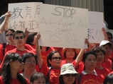Shuang Wen School Parents Sue DOE