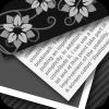 Tumbletail - CHTumbletailActivity