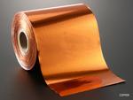 Color roll foil med copper 00002