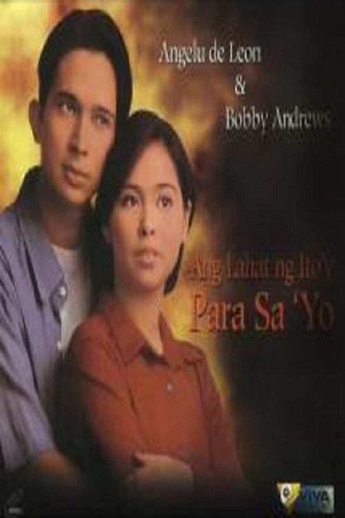 Ang lahat ng ito'y para sa'yo (1998)