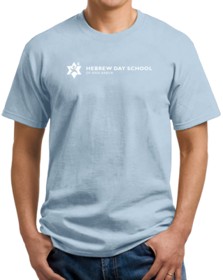 Hebrew Day School White Logo T-shirt
