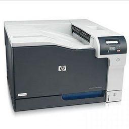 Medium color laserjet cp5225