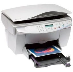 Medium officejet g55xi