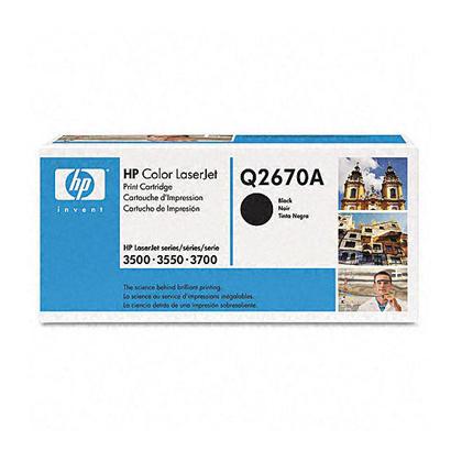 HP Q2670A Original Black Toner Cartridge