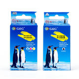 Canon BCI-24 Series New Compatible Ink Combo Set - G&G™