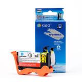 Lexmark 100XL New Compatible Cyan Ink Cartridge High Yield (14N1069/14N1054) - G&G™