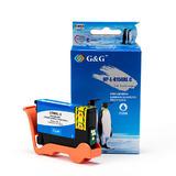 Lexmark Vizix 150XL C New Compatible High Yield Cyan Ink Cartridge (14N1615) - G&G™