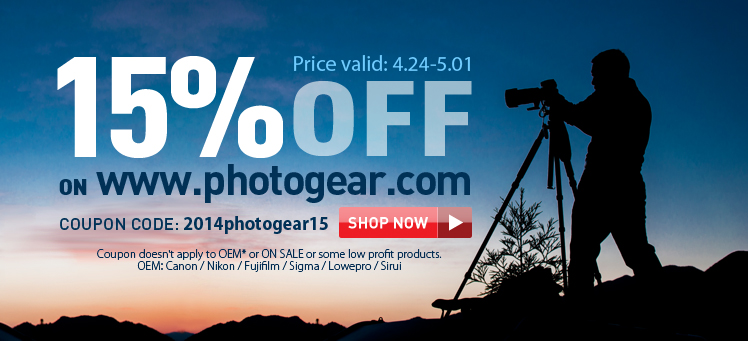 -photogear-15-off-