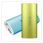 -yoobao-magic-wand-5200mah-power-bank