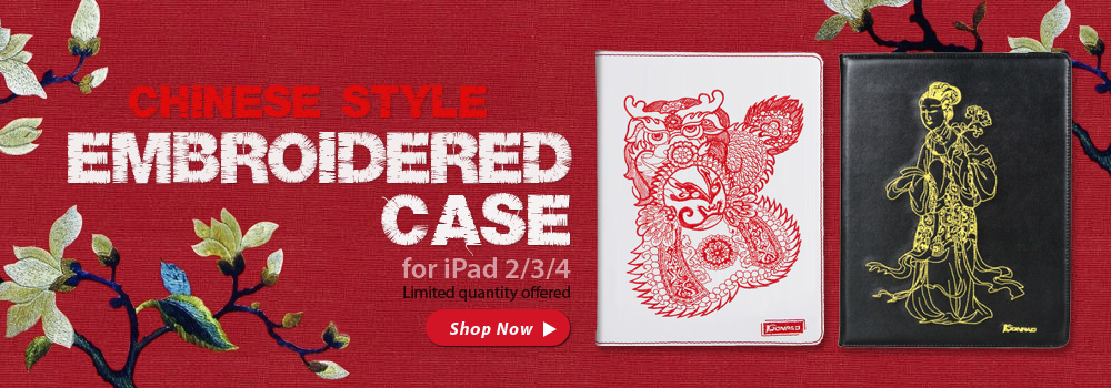 -chinese-embroidery-ipad-case