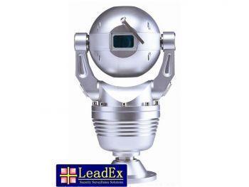 Ex-proof Robo Camera